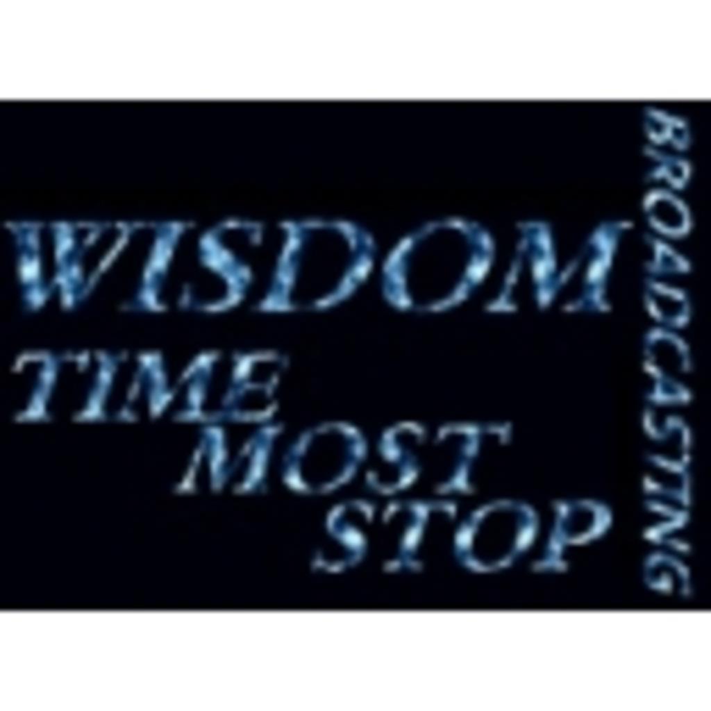 wisdomの閃きを待つ放送