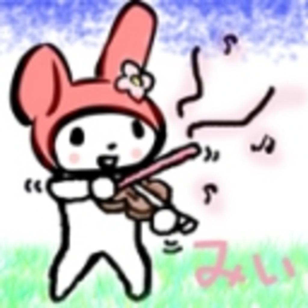 Saiみぃ。・ー・放送始めました。←