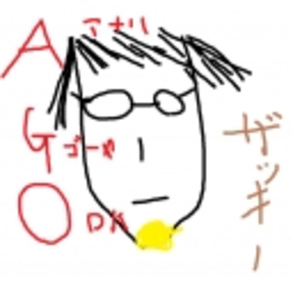 アゴスティックバイオレンス~MUSIC ZAKIWO RECORDS~