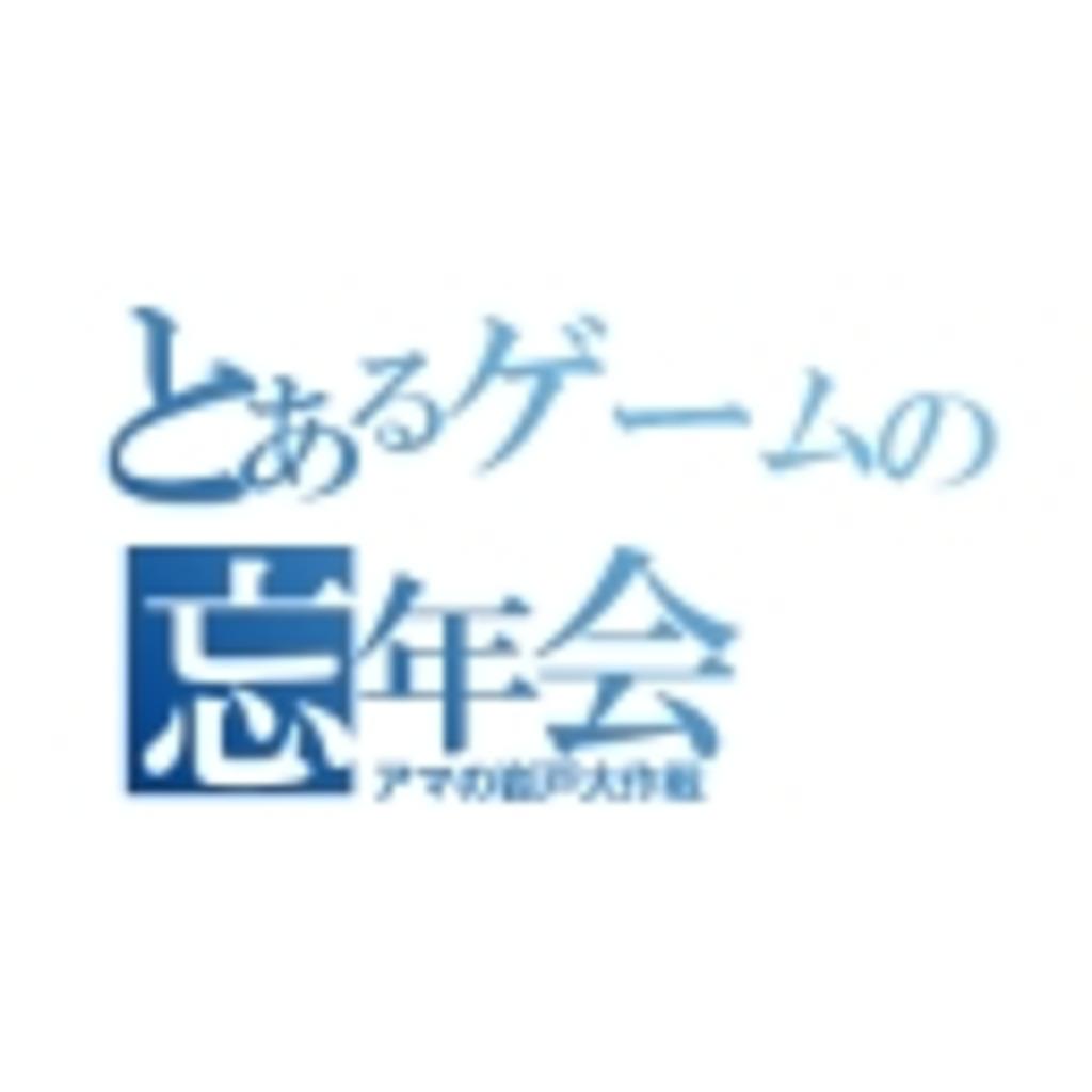 【Kエル】イベント用コミュニティ