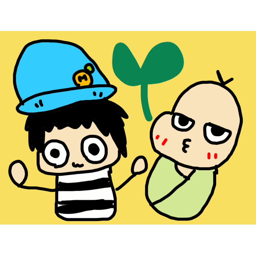 マダナシ探検隊!出発!(*◉ω◉)人(=ω=*)