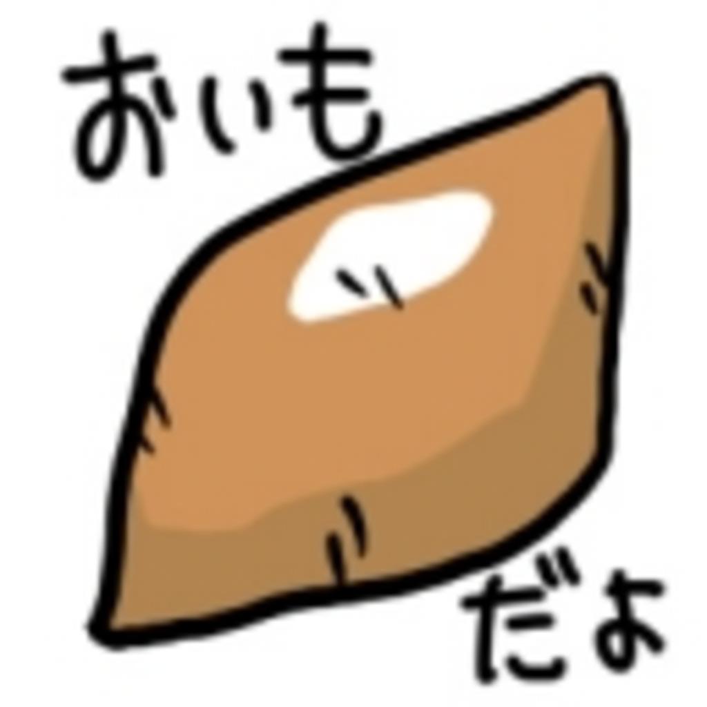 お芋畑でつかまえて(´-`)