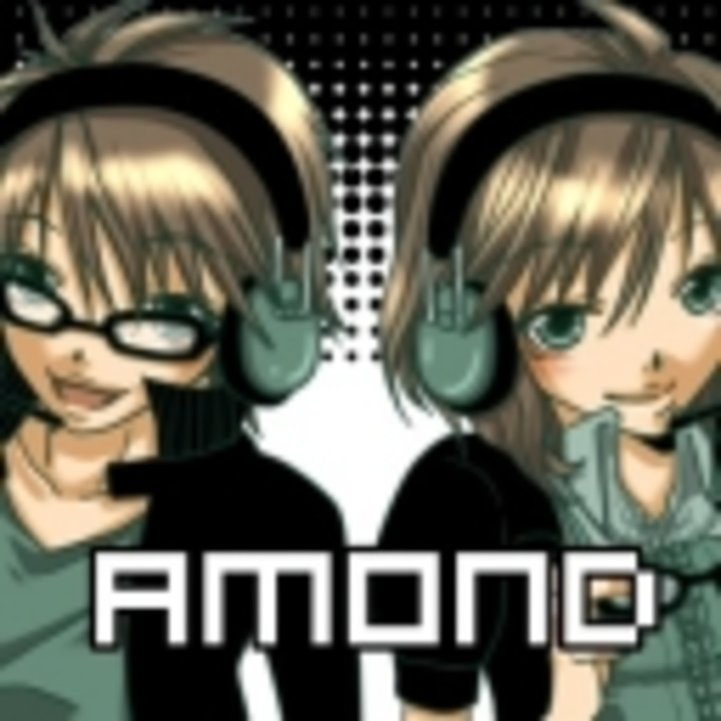 almond  amond almond !