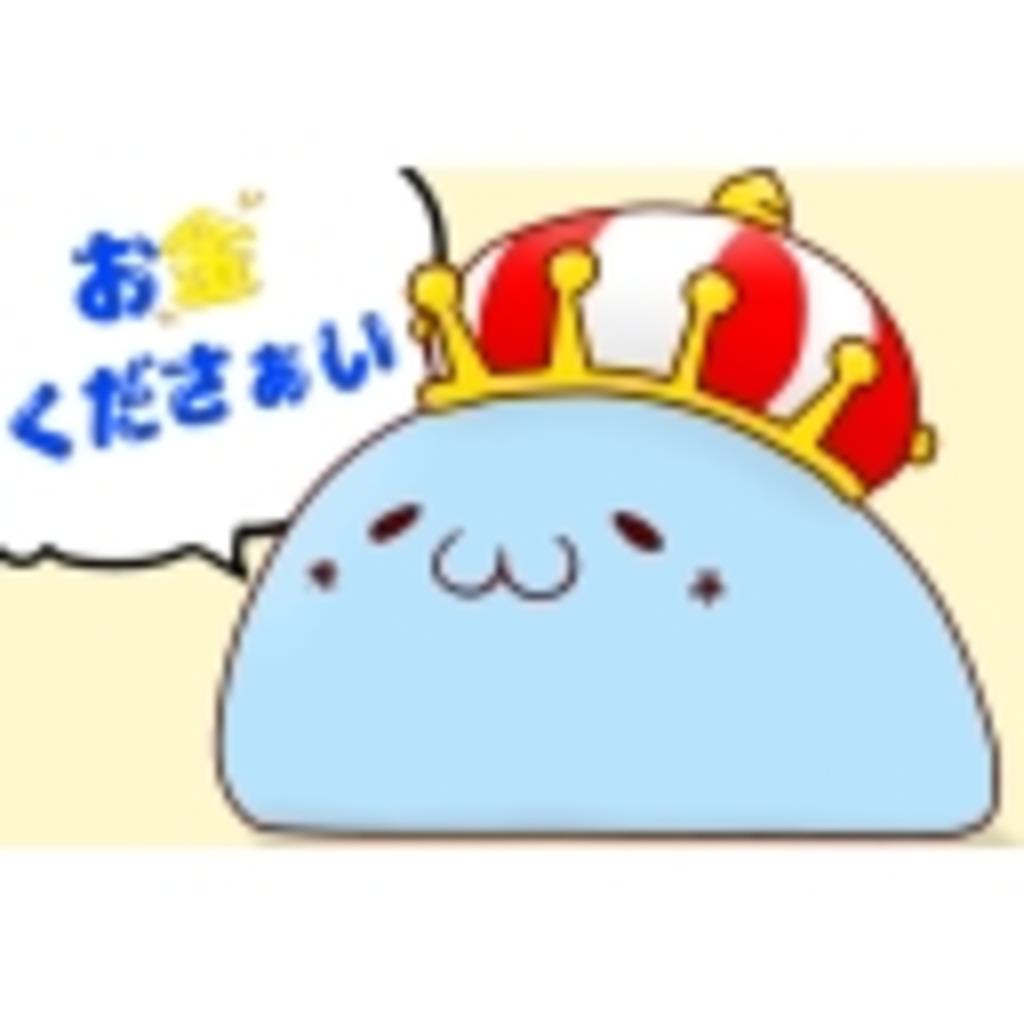 アザラシといっしょ(*´ω`*)