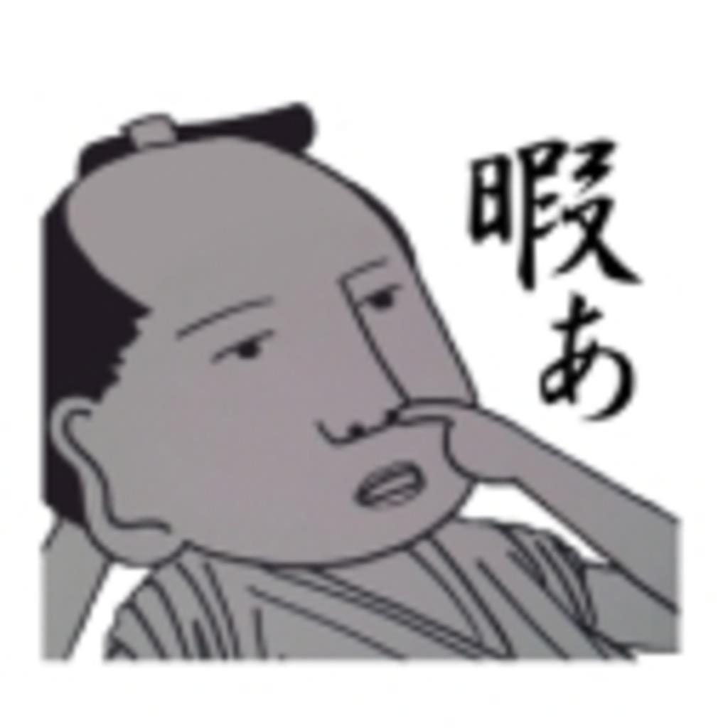 noiのgdgdゲーム放送~ただのエンジョイ勢~