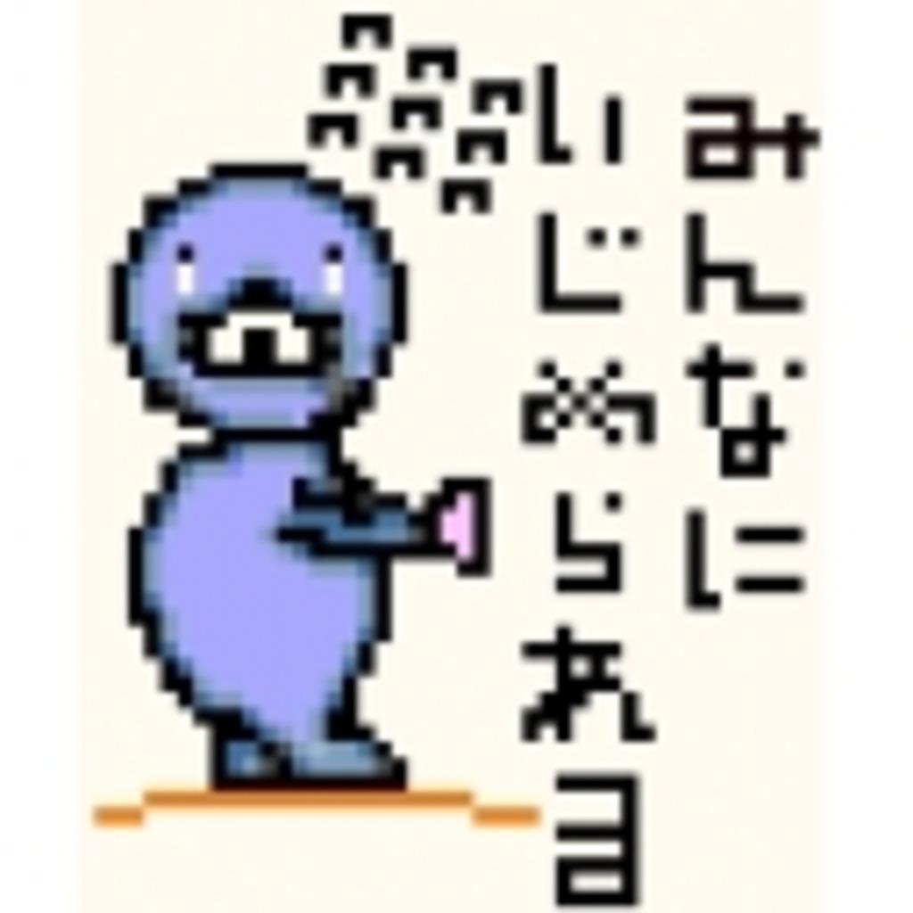 ブラックサンダー旨いお!どうしよう(*ゝω・*)ノ