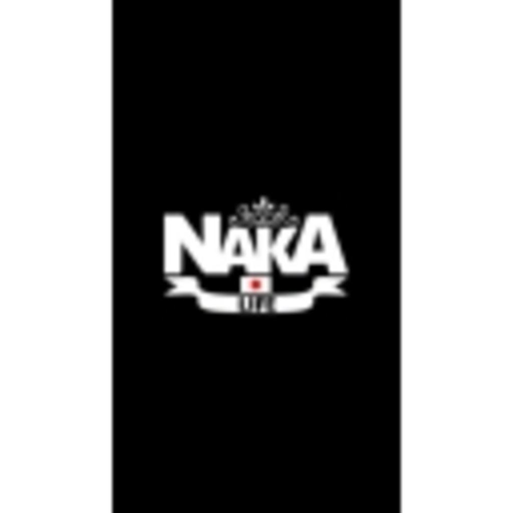 Altis Life NAKA Server