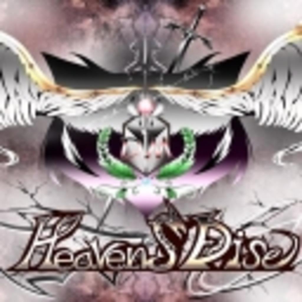 Heaven'sDiceCS