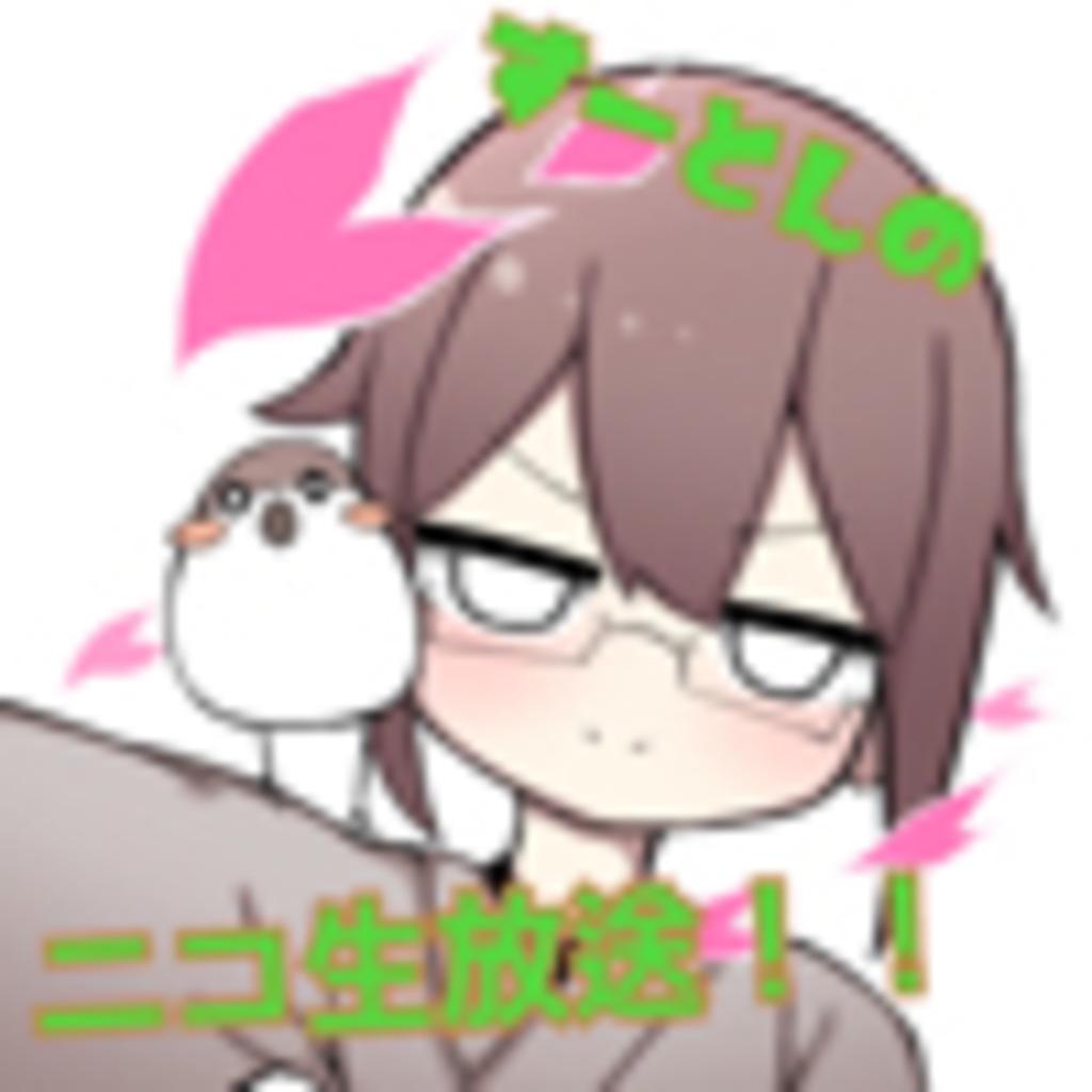 雀が集まる小さな放送局【巣箱】