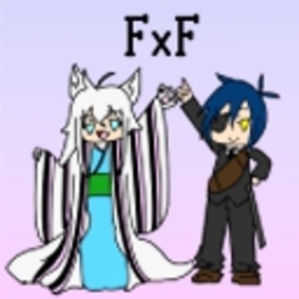 【FxF】審神者と燭台切の本拠点