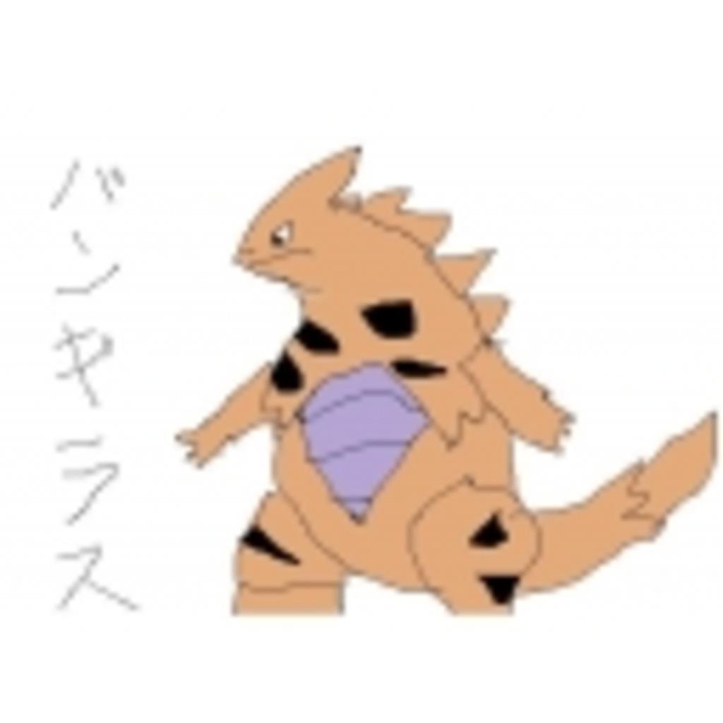 【ポケモンBW】NobuのWifi対戦やら雑談