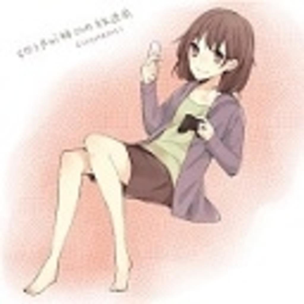 (❤) Rui姉さんの放送局
