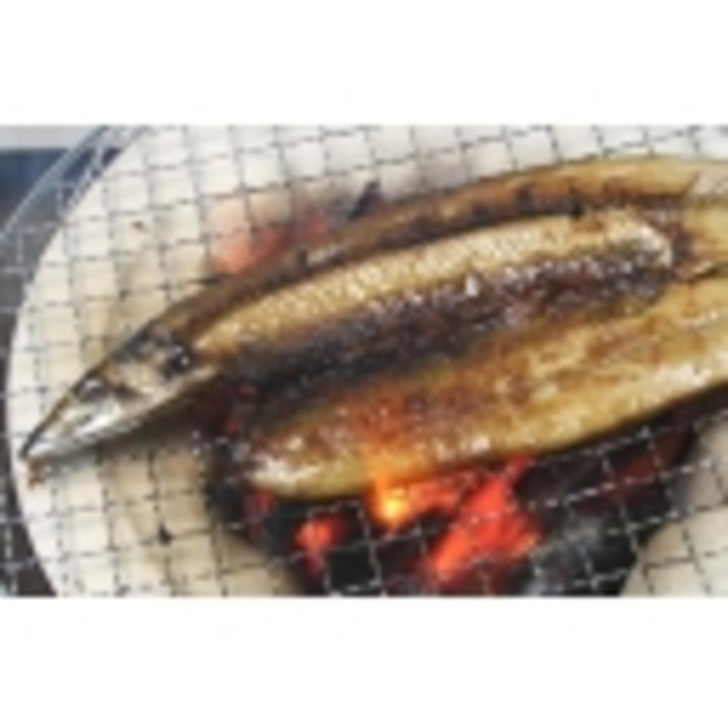 秋刀魚は塩振って七輪で焼くべき