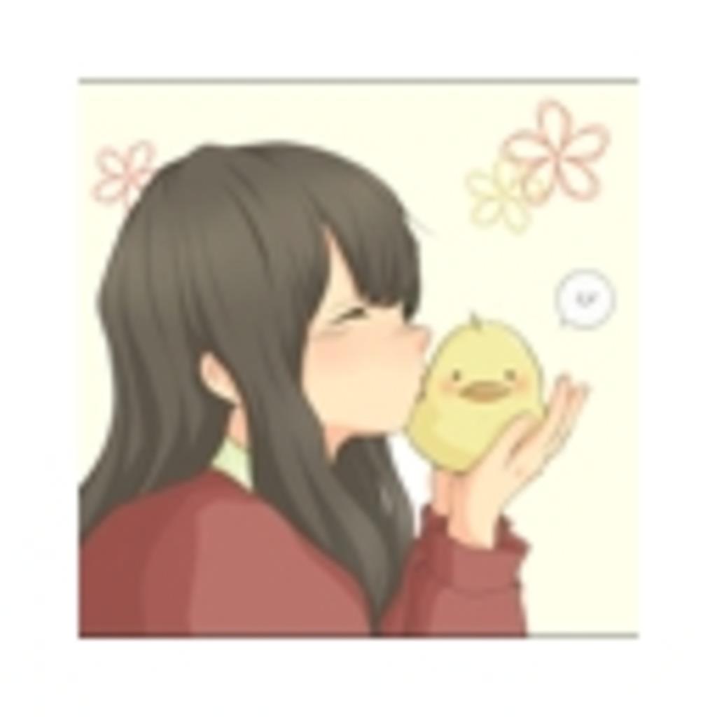 ネギ塩牛タン890円(›´ω`‹ )