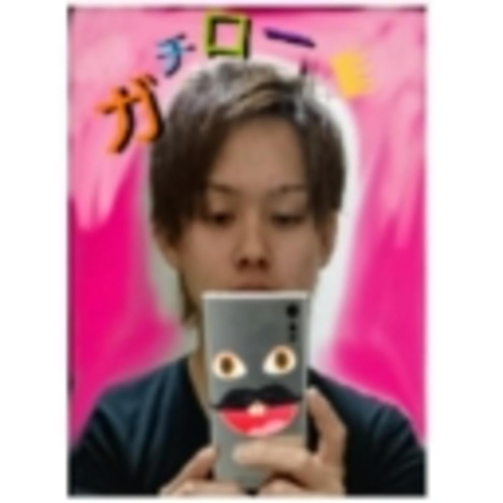 gachiro25のゲーム実況コミュニティ(仮) @下手プレイヤー歓迎です