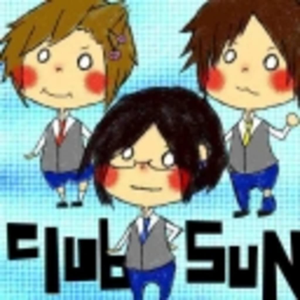 Club  [SUN]