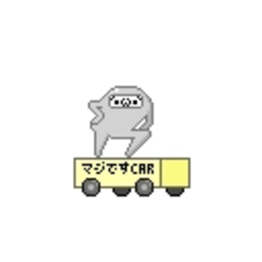 【ミックス中継】受難のミクース師 ココ・左折【スタジオお昼寝】