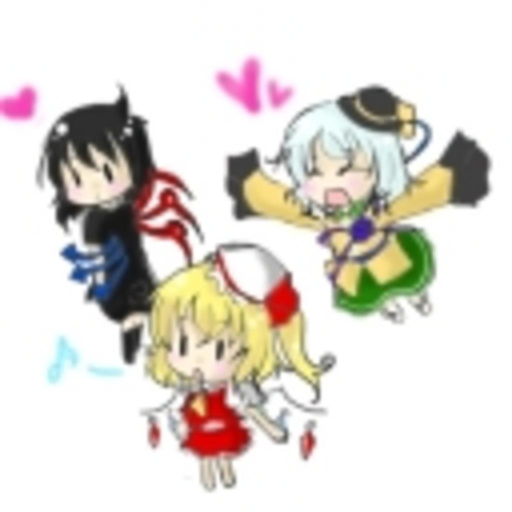 EX三人娘(Unknown girls)