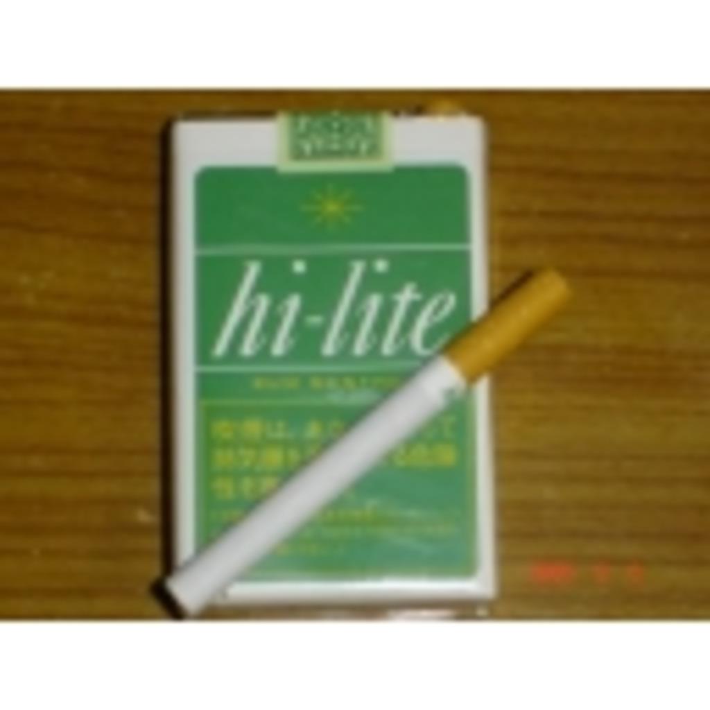 煙草が止まらない僕とゲーム実況