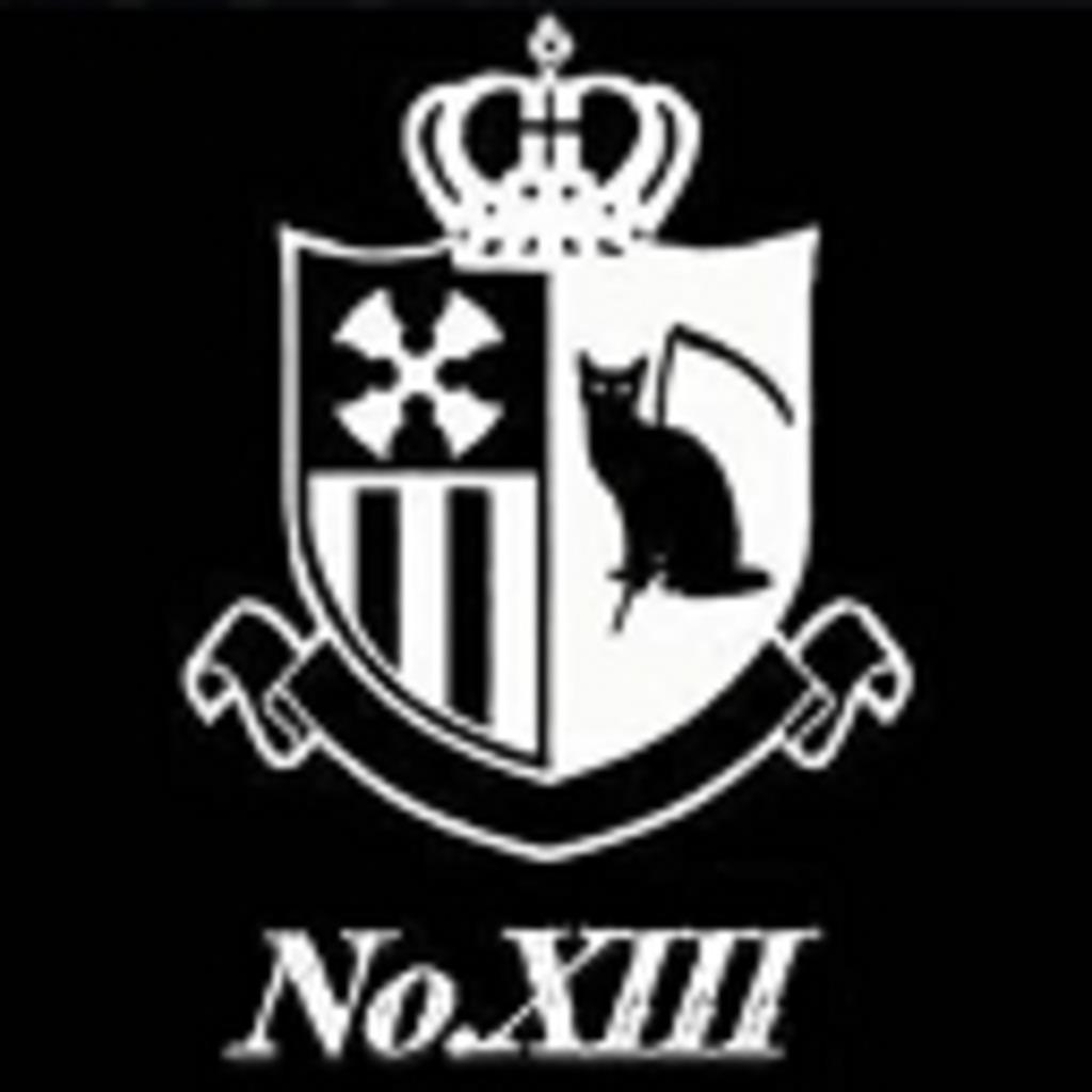 No.XIII