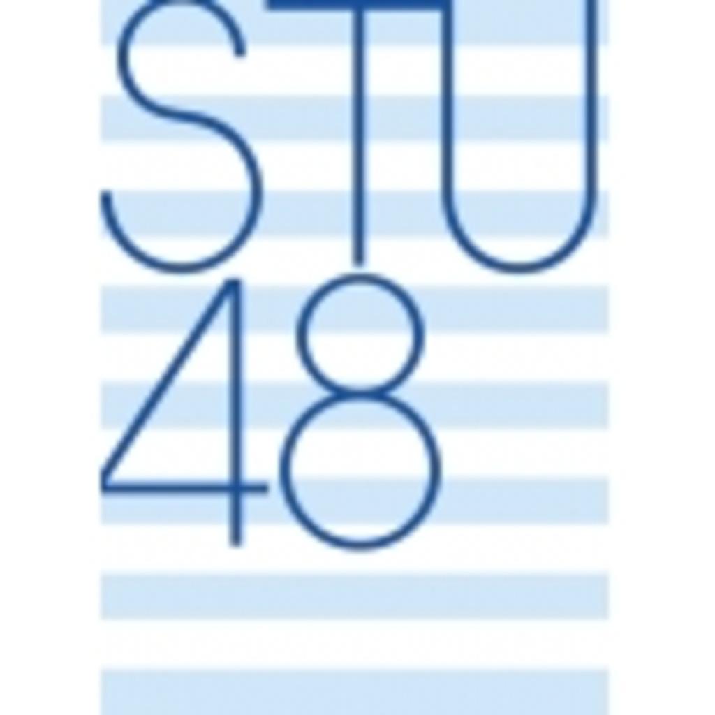 STU48 OBSERVER CLUB