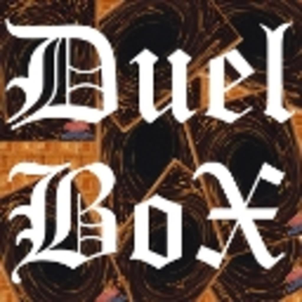 Duel Box(仮)