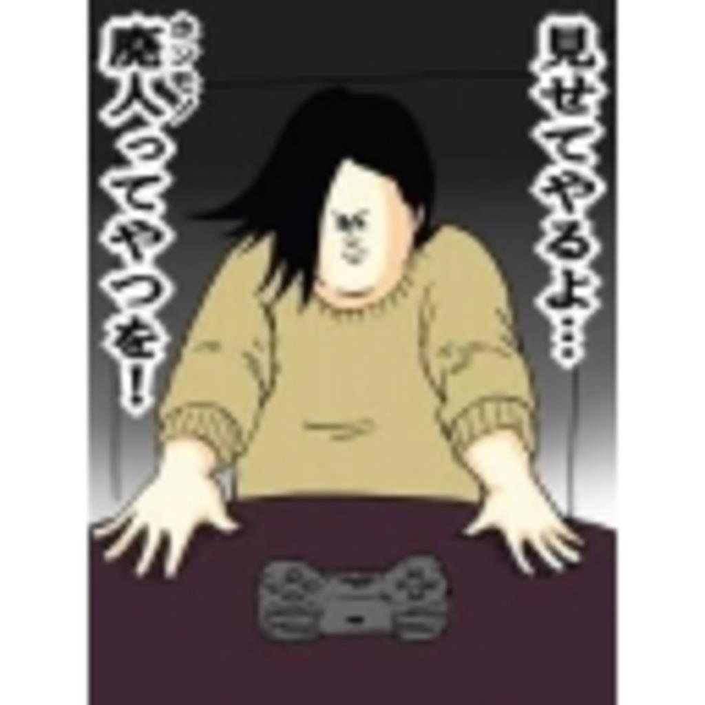 江戸ゲインさんのコミュニティ