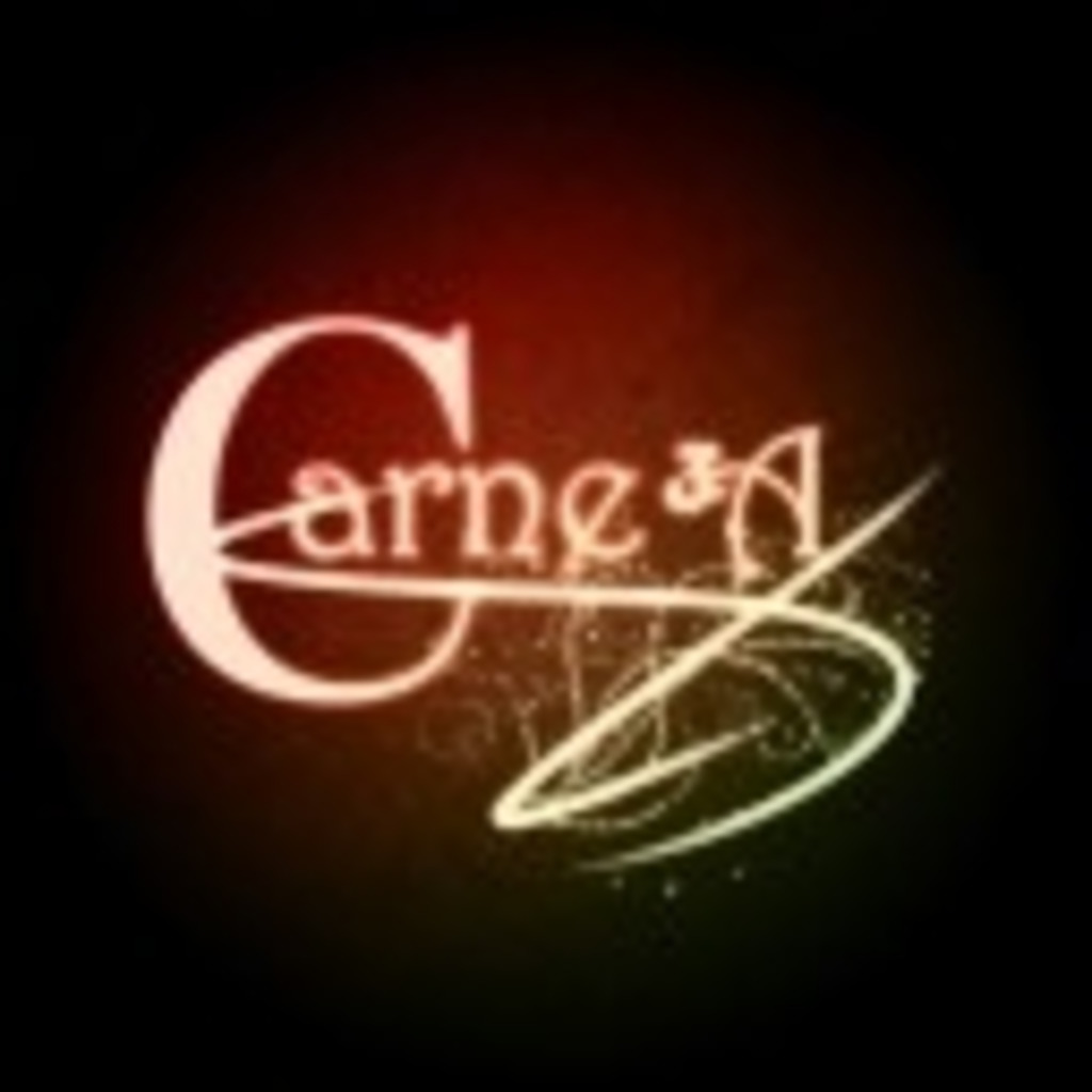 自由の里『Carne3A』
