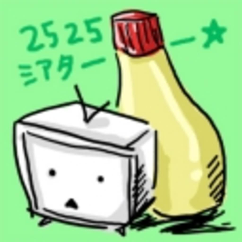 ニコニコ動画シアター@Ryo's RooM
