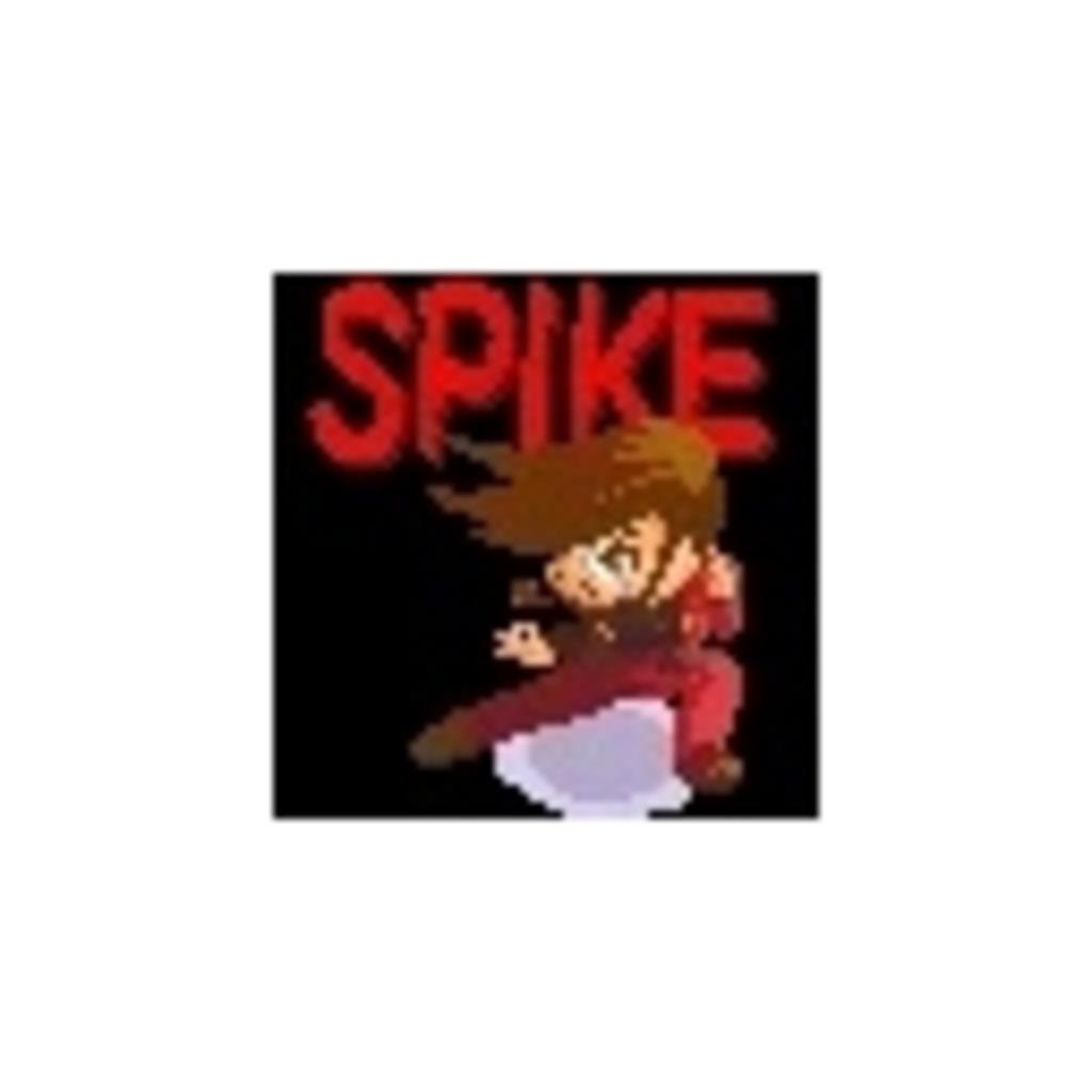 SPIKEのぐだぐだゲームラジオ