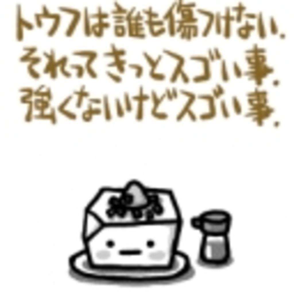 ( *´艸`)