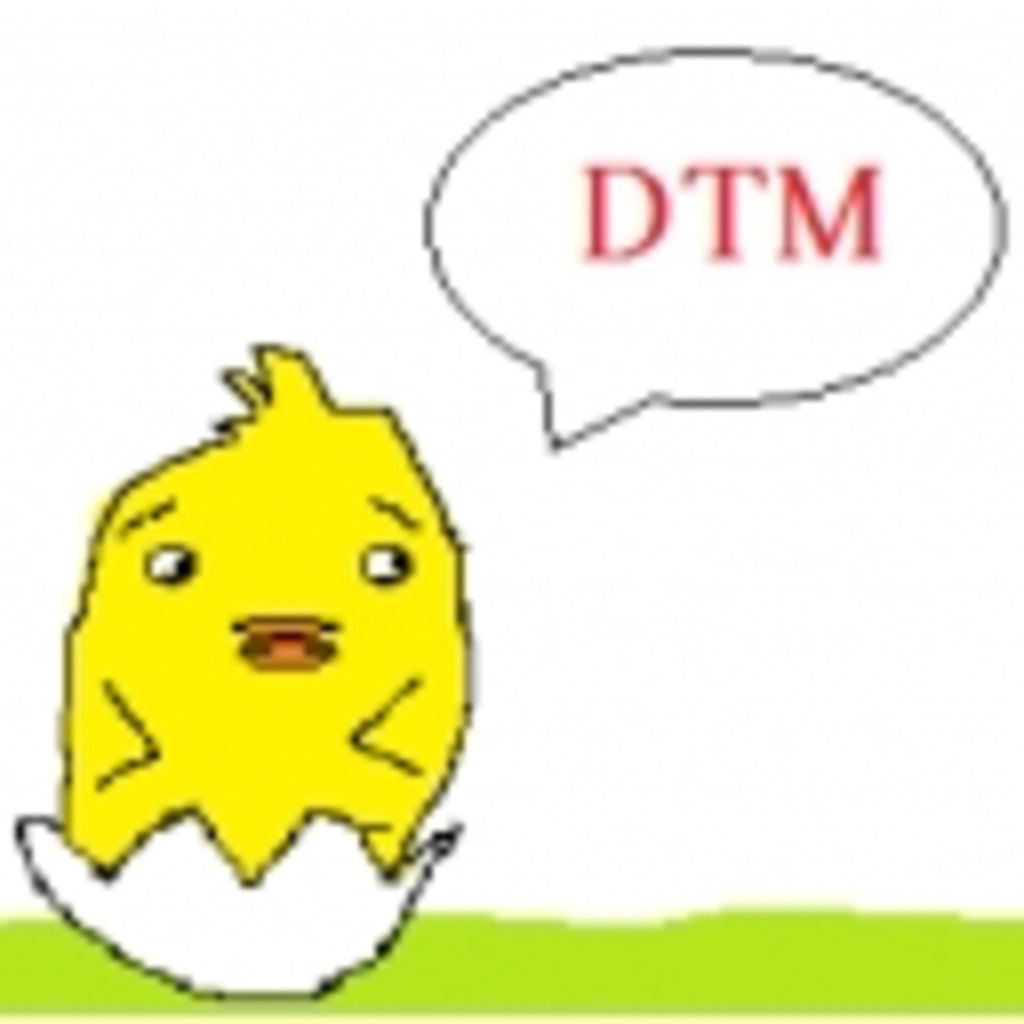 DTMピヨピヨコミュ