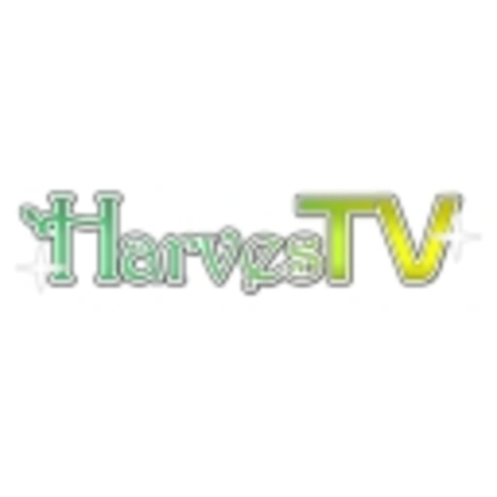 HarvesTVのコミュニティ