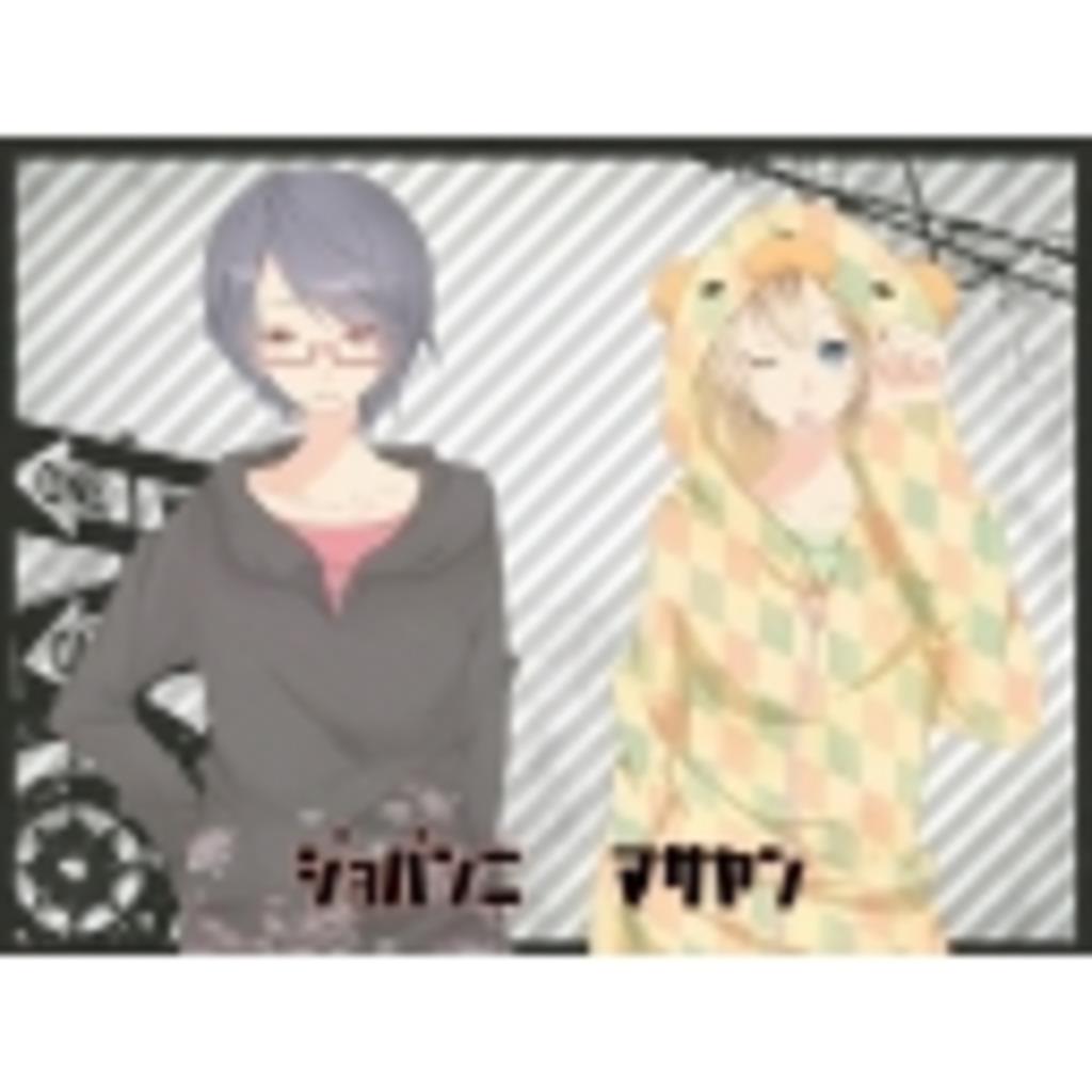 【関東人と】ジョバやん生放送【関西人】