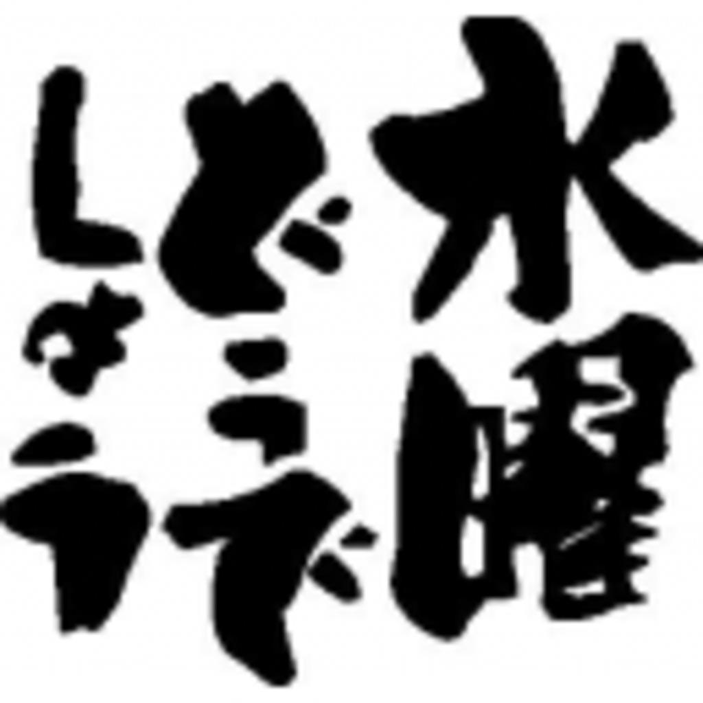 TFN-Teturou Funny Networkー