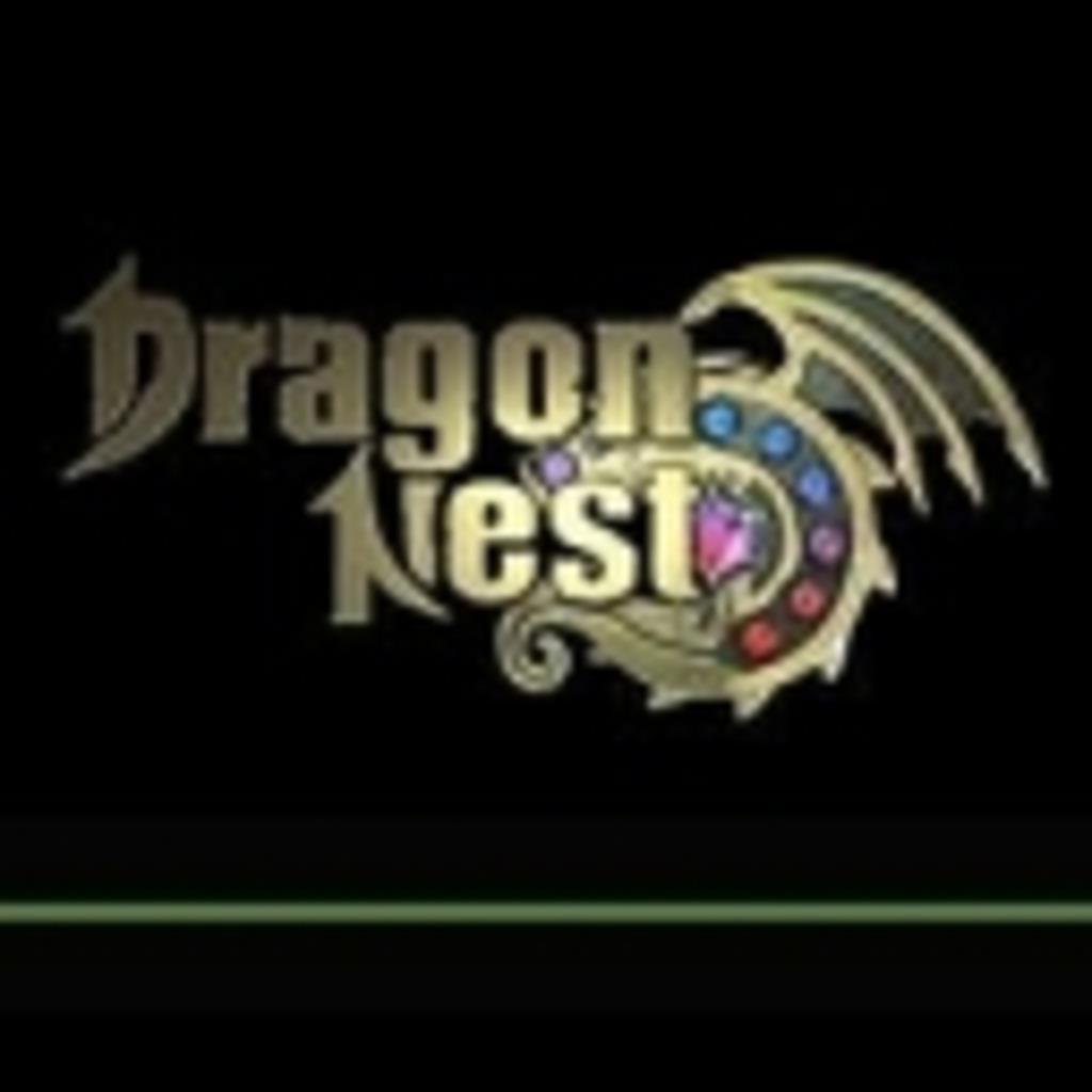 DragonNest (ドラゴンネスト)