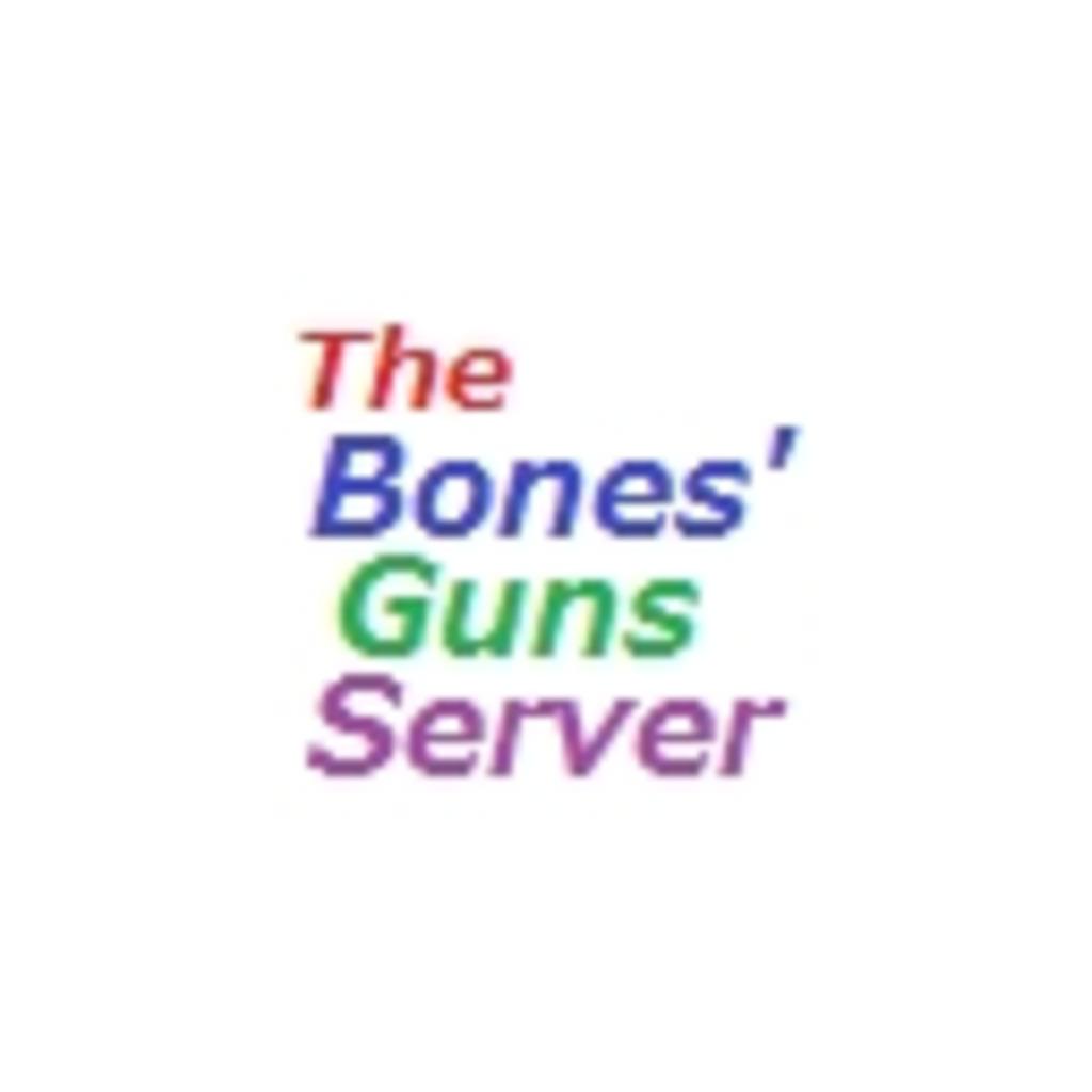 The Bones' Group: Guns 公式コミュニティ