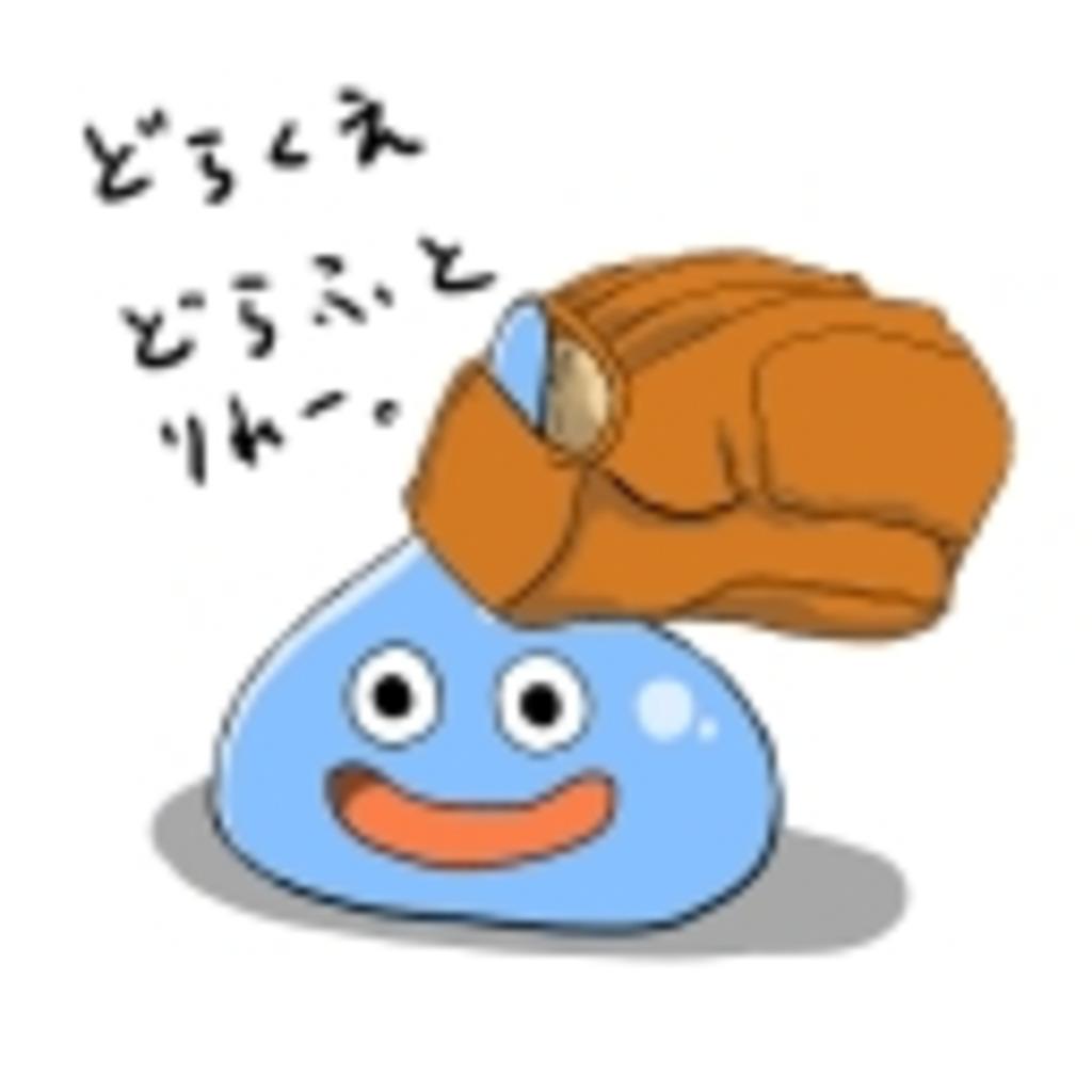 ドラフトDQリレー【Aミラー会場】