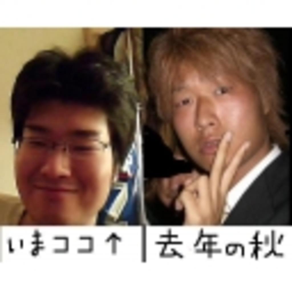 元ギャル男 オロナインH軟膏