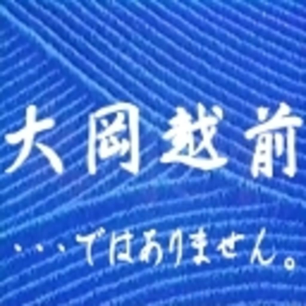 岡山の素人ライダーがキャンプとか