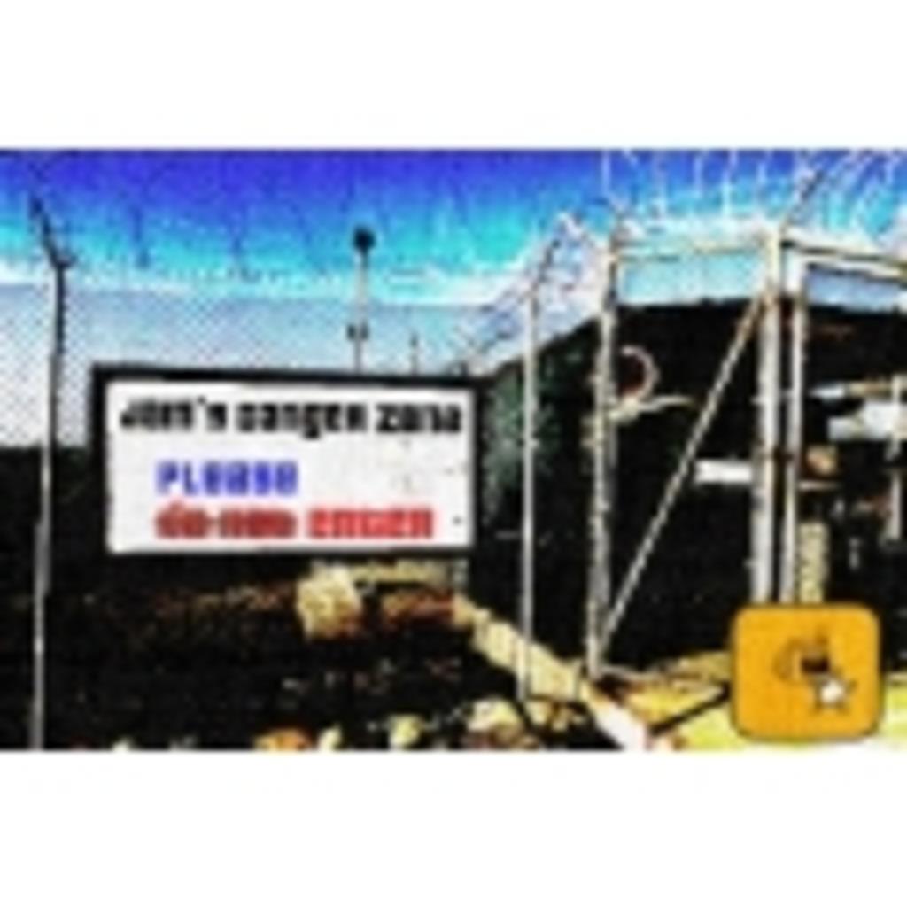 JAM's Danger Zone