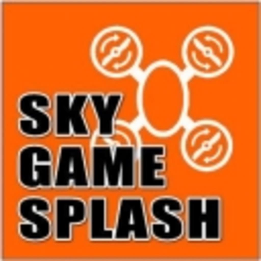 【ドローン】SKY GAME SPLASH【イベント】