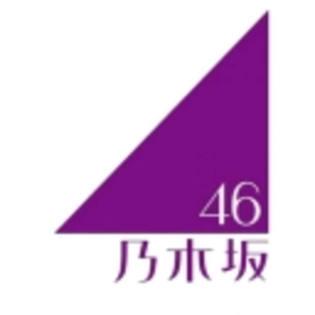 主に乃木坂46、AKB48G