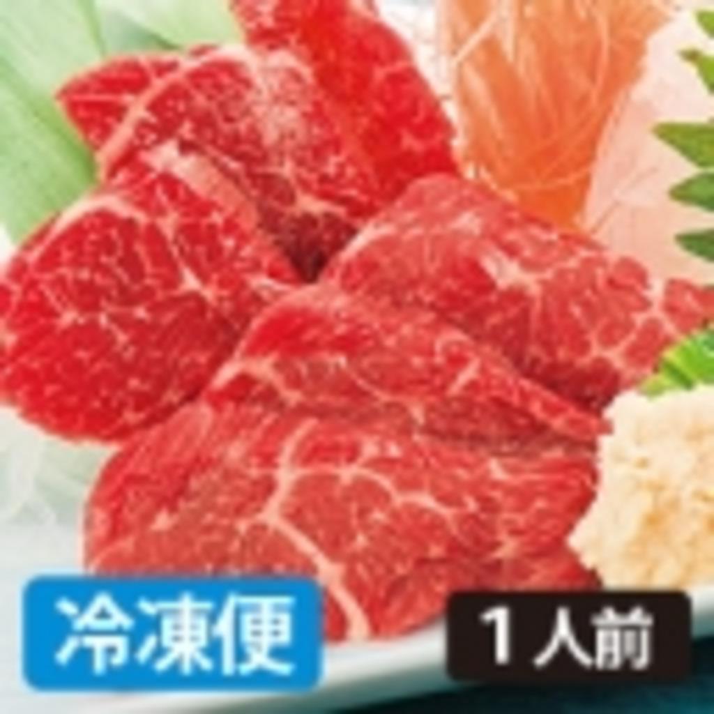 こわい肉の冷蔵庫