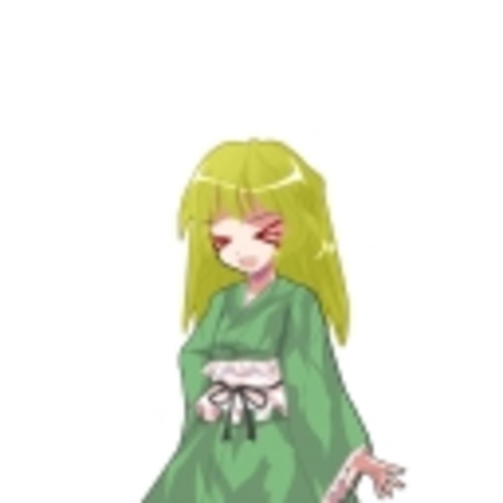 月絆道集会所(元:娘タズムD決闘集会所)