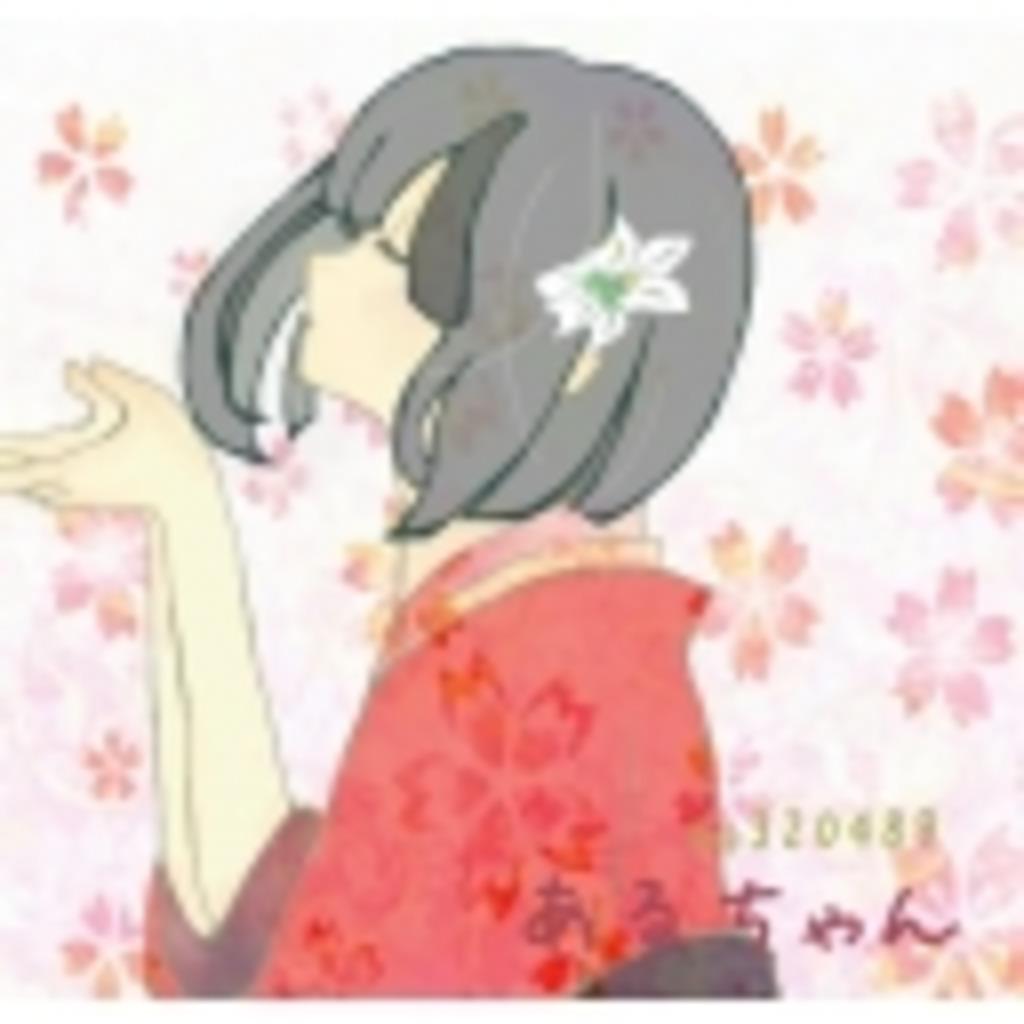 日本語勉強教室
