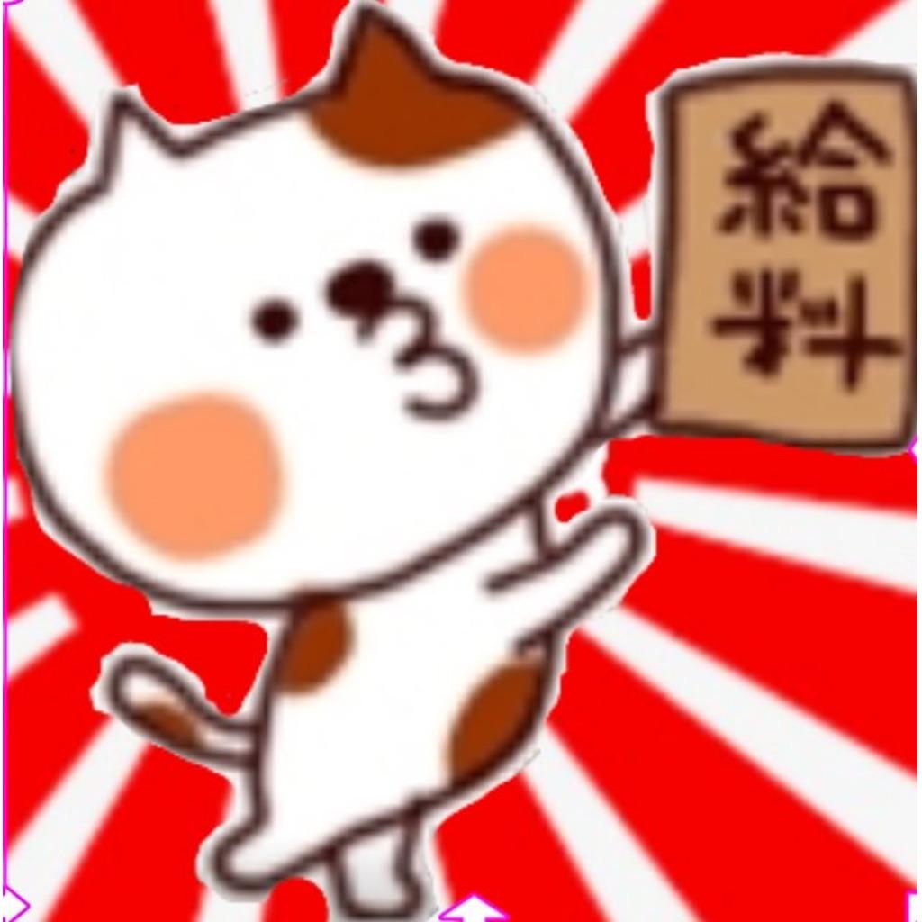 【 いっちの七味唐辛子 】