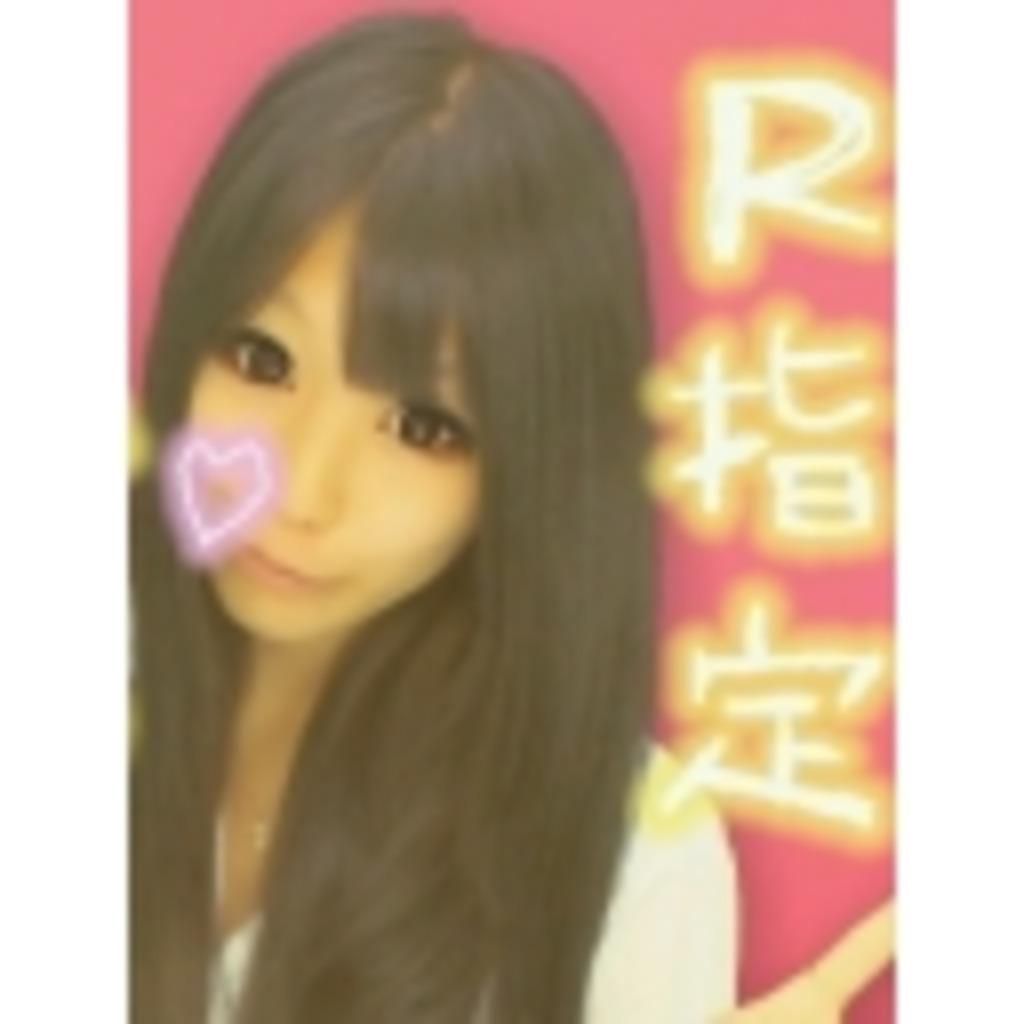 【夕日】 ALWAYS ひんぬ-JKのゆうひ 【コミュ】