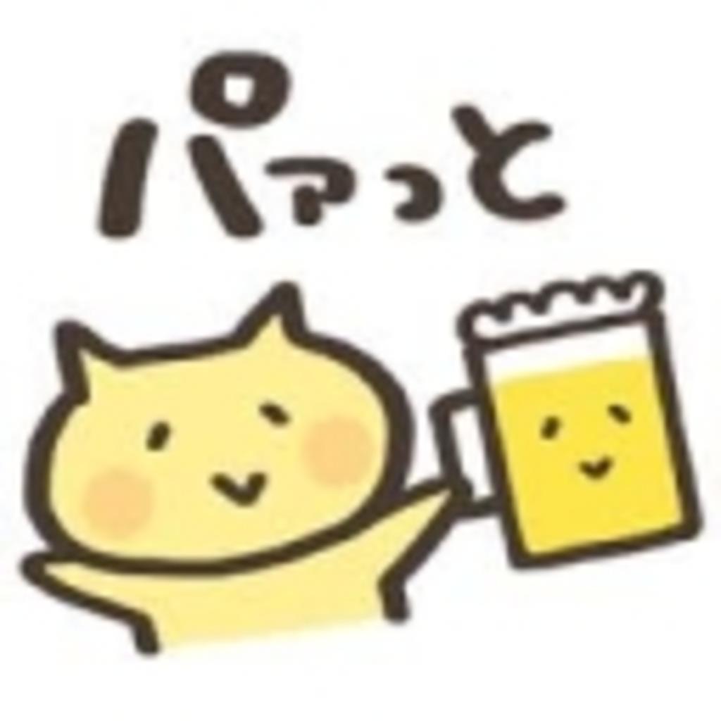 お酒おいしいです☆