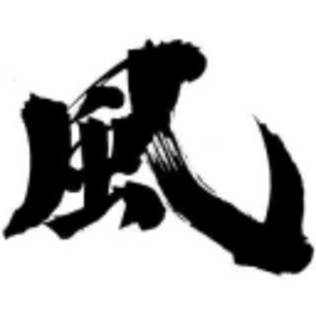 風夢のコズミック放送